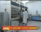 河北省首家吨级量子点材料项目在魏县建成投产
