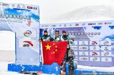 中国女将包揽单板滑雪U型场地世界杯云顶站冠亚军
