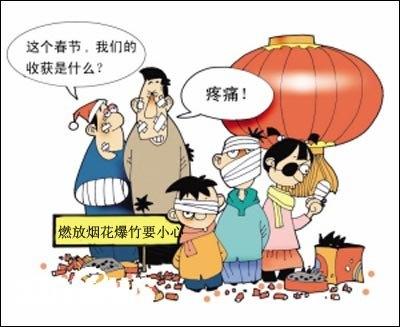 邯郸市烟花爆竹禁限燃暨隐患排查整治百日行动启动
