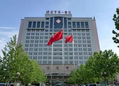 绩效考核结果公布!邯郸5家三级公立医院排名来了