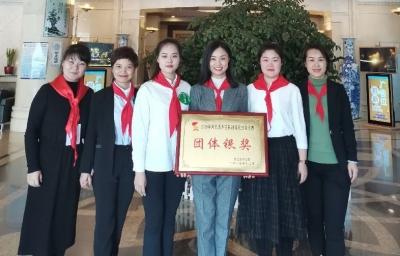 邯郸代表队在省少先队辅导员技能大赛中斩获佳绩