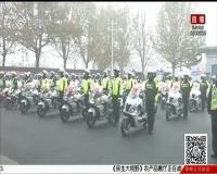 市公安局交通巡逻警察支队正式揭牌