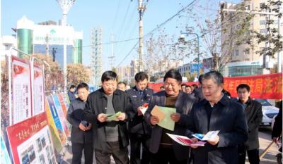 """永年区开展""""12·4""""国家宪法日集中宣传活动"""