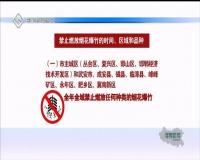市政府发布关于禁限燃放烟花爆竹的通告