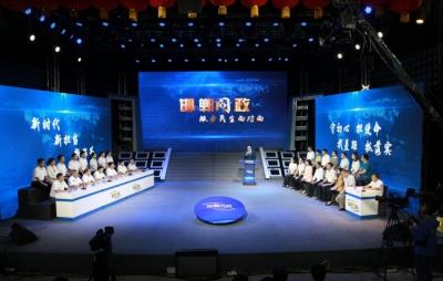 新年大礼! 邯郸广播电视台2020年将迈入高清时代