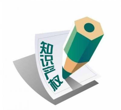 邯郸实施知识产权提升工程
