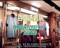 20191210-邯郸新闻频道-邯郸新闻