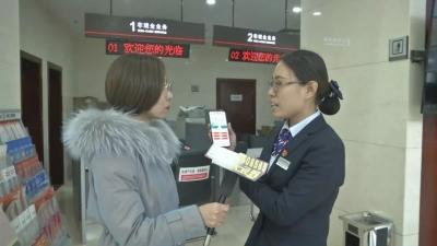 @邯郸人,ETC办理不用东奔西跑,手机在线即可免费申请