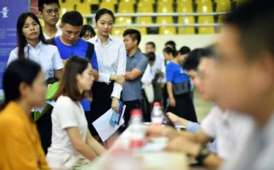 国务院印发《关于进一步做好稳就业工作的意见》
