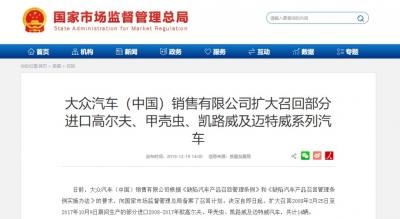 @邯郸车主,六个品牌 27万辆车紧急召回,速看有你的爱车吗?