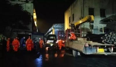 救援正在进行!四川宜宾煤矿透水事故已致4人死亡,仍有14人失联