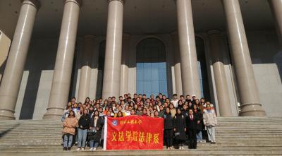 河北工程大学学生到邯郸市中级人民法院进行社会实践