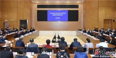 河北省实现义务教育基本均衡发展国家督导检查反馈会召开