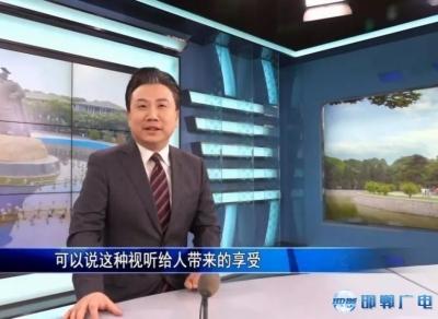 邯郸电视与你一起走过   电视高清播出,主持人话变迁