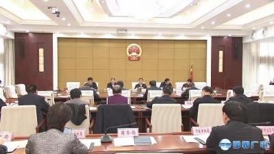 张维亮主持召开市政府常务会议