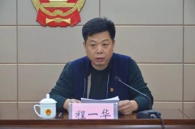 """市检察院召开""""不忘初心、牢记使命""""主题教育总结大会"""