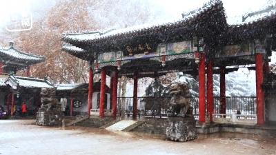 邯郸V视|7号雪景
