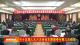 市十五届人大六次会议主席团举行第三次会议