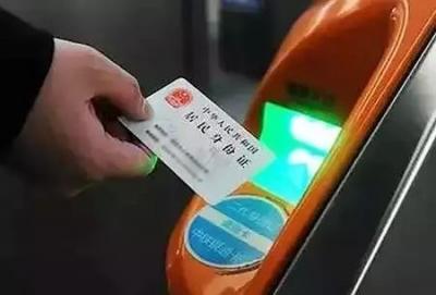 邯郸客运总站开通电子客票!直接刷证件即可乘车