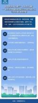 中国疾控中心提示:外出怎么做?(公共交通工具预防篇)