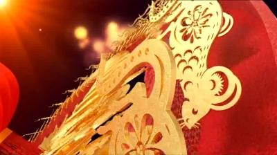 2020邯郸春节联欢晚会