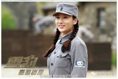 邯郸广播电视台科技教育频道今日起全新改版