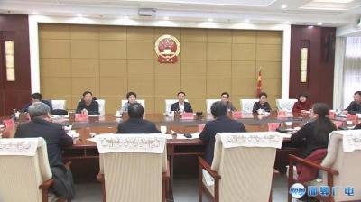 邯郸V视|张维亮主持召开座谈会 征求各界人士代表对政府工作报告的意见建议