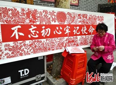 """复兴区举办""""我们的中国梦""""文化大集"""