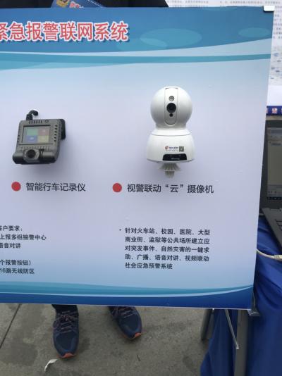 """警方高精装备亮相""""110宣传日""""  市民:安全感倍增"""