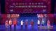 【2020邯郸春晚(三)】情景群口相声快板说唱《幸福瞬间》