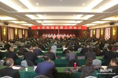 邯郸:网上办理事项实现全覆盖