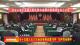 市十五届人大六次会议收到议案79件  12件符合条件