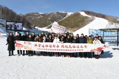 快来!滑雪游玩绝佳之选张家口崇礼云顶滑雪公园
