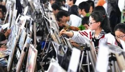 @邯郸家长注意!2020年河北高考艺术类统考分数线划定!