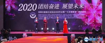 """邯郸纺织服装行业奔着""""高、精、尖""""发展"""