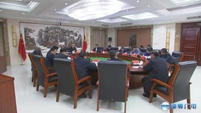 邯郸V视|高宏志专题部署新型冠状病毒感染的肺炎疫情防控工作