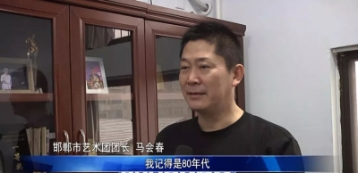 邯郸V视  马会春:与邯郸广播电视台结缘三十余载