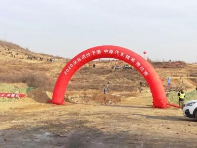 龙聚金源杯(中国·邯郸)康庄首届汽车文化节于1月1日盛大开幕