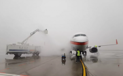 邯郸机场全力保障雨雪天气航班工作