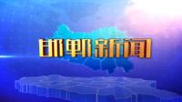 761棋牌新闻 01-14