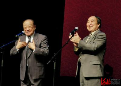 """笑动邯郸""""2020新年相声大会举行"""