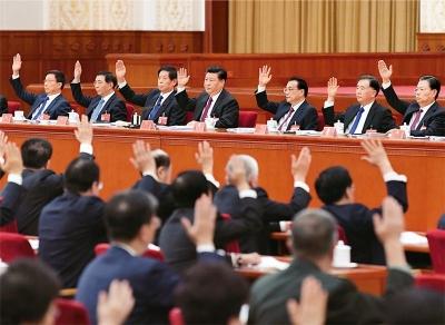 习近平:坚持历史唯物主义不断开辟当代中国马克思主义发展新境界