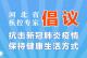 """河北省疾控专家发出""""抗击新冠肺炎疫情 保持健康生活方式""""倡议"""