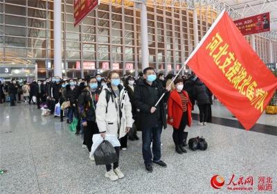 【图片直击】河北省支援湖北第五批医疗队出征武汉