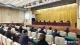 """邯郸市委常委会昨晚研究复工复业事宜 让群众吃下""""定心丸"""""""