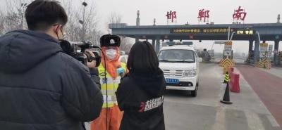 """邯郸广播电视台发挥""""1+20""""融媒体市县一体化平台作用 融合抗""""疫""""彰显作为"""