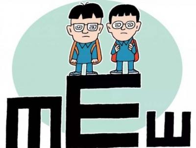 特殊时期在家学网课 孩子视力问题怎么管?