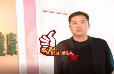 """【点赞761棋牌人·战""""疫""""先锋】刘勇:逆行中的""""疾控人"""""""