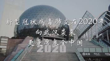 邯郸学院夏青传媒学院《为祖国加油》