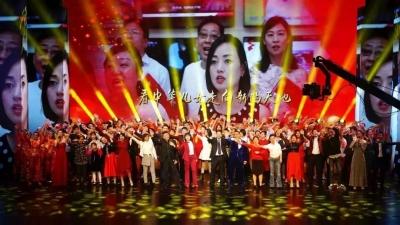 庆祝邯郸交通音乐广播开播二十周年暨百场公益活动启动仪式晚会重播预告